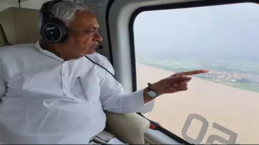 CM नीतीश एक बार फिर एरियल सर्वे के लिए निकले, पटना और आसपासे के इलाकों का लेंगे जायजा