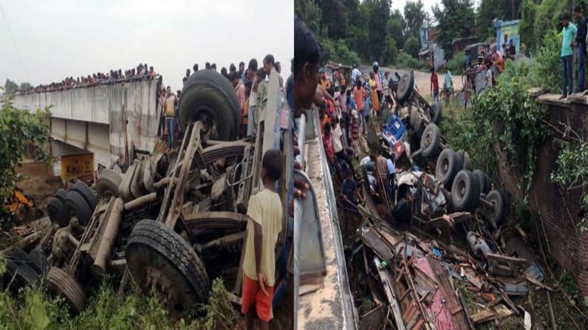 पुल से नीचे गिरा मवेशियों से लदा ट्रक, ड्राइवर की घटनास्थल पर मौत