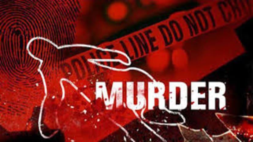 सुबह में पति के साथ हुआ विवाद, रात में पत्नी ने बच्चों के साथ मिलकर कर दी हत्या