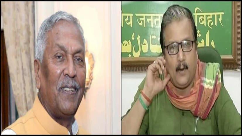 आरजेडी ने की बीपीएससी पीटी परीक्षा स्थगित करने की मांग, सांसद मनोज झा ने लिखी राज्यपाल को चिट्ठी