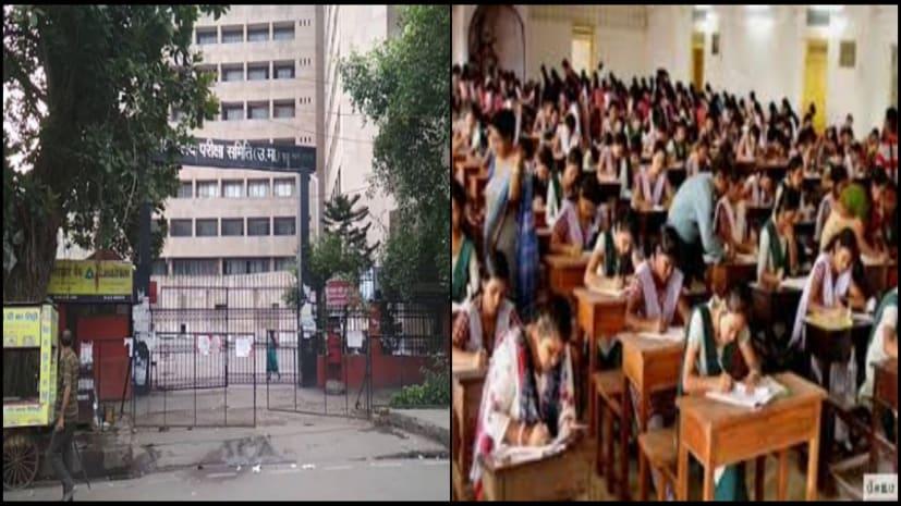 बिहार बोर्ड इंटरमीडिएट परीक्षा 2020:  3 फरवरी से होगी शुरू, देखें एग्जाम शेड्यूल