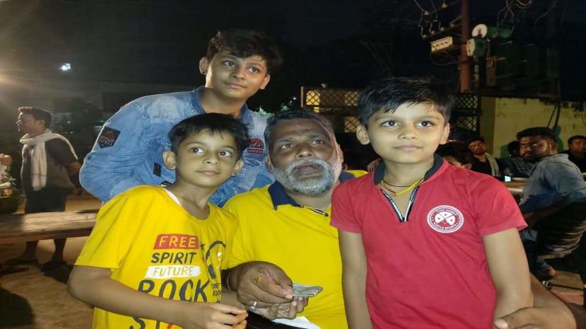 छपरा के इन बच्चों ने पेश की मानवता की मिसाल, पटना के जलजमाव से पीड़ित लोगों की मदद के लिए 5000 रुपये जमाकर पप्पू यादव के पास पहुंचे