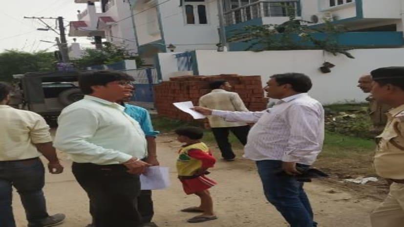 भागलपुर के पूर्व डीडीसी पर कसा सीबीआई का शिकंजा, प्रभात कुमार सिन्हा के पटना स्थित घर पर चिपकाया इश्तेहार