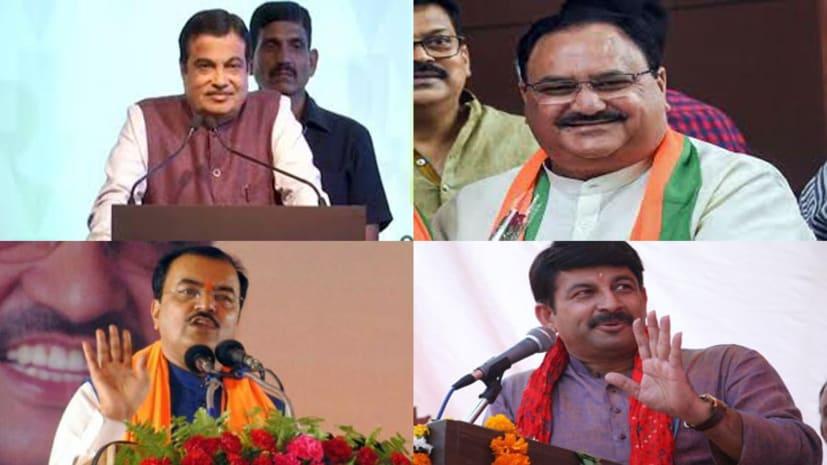झारखंड में आज बीजेपी के दिग्गज नेताओं का हुआ जुटान, गडकरी, नड्डा, मौर्य और तिवारी की ताबड़तोड़ चुनावी सभा