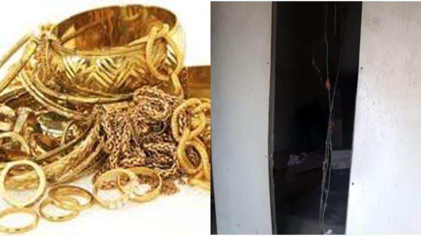 कहां है सुशासन ? बिहार में पहले 55 किलो सोना लूटा, फिर नोटों से भरा एटीएम हीं ले भागे..कुछ भी नहीं है सुरक्षित !