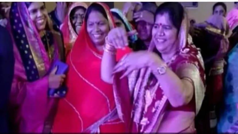 महिला मंत्री ने 'मुझको राणा जी माफ करना' गाने पर जमकर किया डांस, वीडियो वायरल...आप भी देखिए