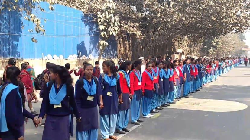 मानव श्रृंखला में  छोटे स्कूली बच्चों को लेकर बड़ा आदेश..जानिए पटना डीएम ने क्या कहा है....