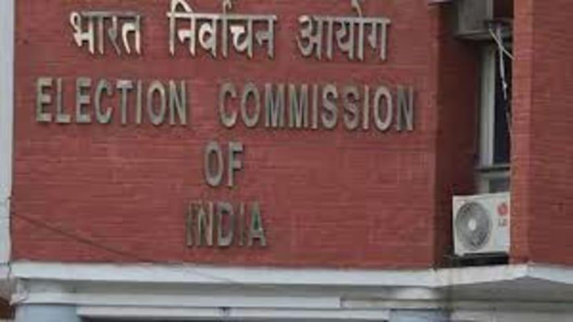 चुनाव आयोग ने फिर सभी राजनीतिक दलों से मांगा सुझाव, 11 अगस्त तक का दिया समय