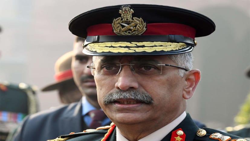 सेना प्रमुख नरवणे का बड़ा बयान, कहा- LAC पर स्थिती बहुत नाजुक और गंभीर है