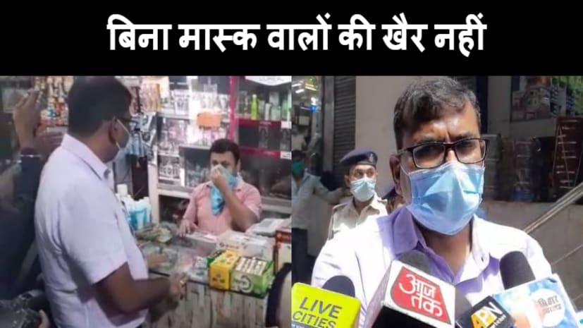 मास्क जांच को लेकर खुद सड़क पर उतरे डीएम कुमार रवि, 98 लोगों को किया जुर्माना