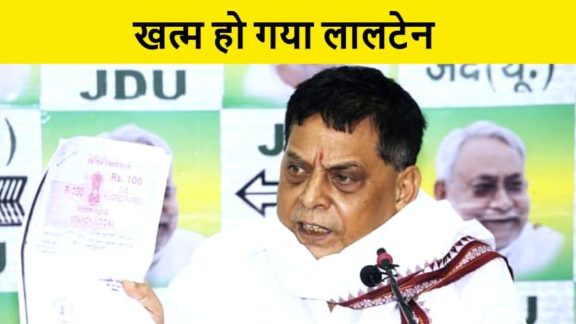 राजद पर जमकर बरसे जदयू नेता नीरज कुमार, कहा पहले लोग केवल नरसंहार जानते थे