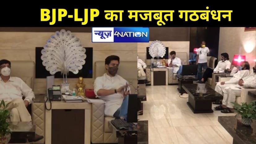 चिराग पासवान ने बताया नीतीश कुमार को नेता नहीं मानने की वजह,कहा-भाजपा-लोजपा का है मजबूत गठबंधन