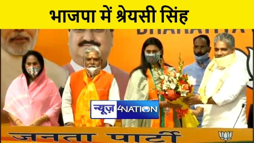 पूर्व केंद्रीय मंत्री दिग्विजय सिंह की बेटी श्रेयसी सिंह भाजपा में शामिल, जे पी नड्डा से की मुलाकात