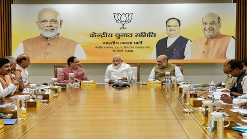 BJP केंद्रीय चुनाव समिति की बैठक, PM मोदी व अमित शाह की मौजूदगी में प्रत्याशियों के नाम पर मुहर, NDA में कल होगा सीटों का ऐलान