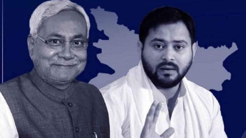 नीतीश कुमार पर प्याज फेंकने की घटना की नेता प्रतिपक्ष तेजस्वी यादव ने निंदा की, कहा- लोकतंत्र में ये ठीक नहीं