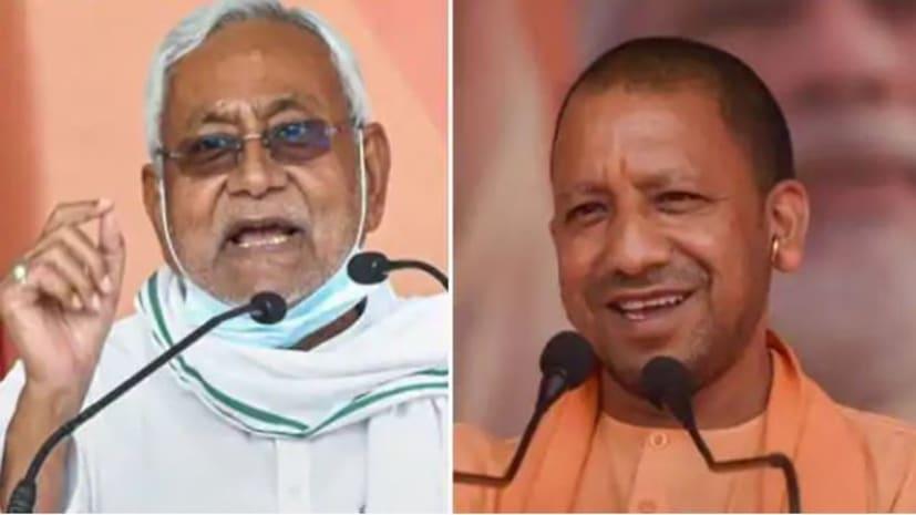 बिहार विधानसभा चुनाव 2020: नीतीश कुमार 6 तो यूपी सीएम योगी आदित्यनाथ 4 रैलियों को करेंगे संबोधित
