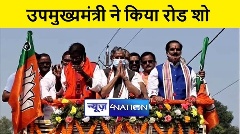 दरभंगा के हायाघाट में उपमुख्यमंत्री सुशील कुमार मोदी ने किया रोड शो, एनडीए प्रत्याशी के जीत का किया दावा
