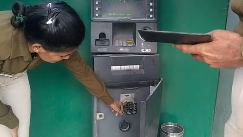 बैंक एटीएम से चोरी के मामले को लेकर जांच में जुटी थी पुलिस, इधर बैंक प्रबंधन ने कुछ और ही बता दिया.....