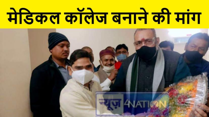 केन्द्रीय मंत्री गिरिराज सिंह पहुंचे नवादा, कार्यकर्ताओं ने की मेडिकल कॉलेज की मांग