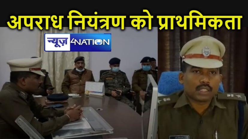 नालंदा के नए एसपी ने संभाली जिम्मेदारी, पुलिसकर्मियों को सख्त निर्देश - किसी के दबाव में काम नहीं करेंगे