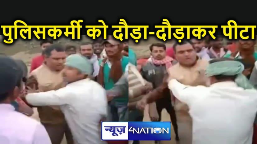 मॉब लिंचिंग का शिकार होने से बचा बिहार पुलिस का एएसआई, ग्रामीणों ने की बेरहमी से पिटाई
