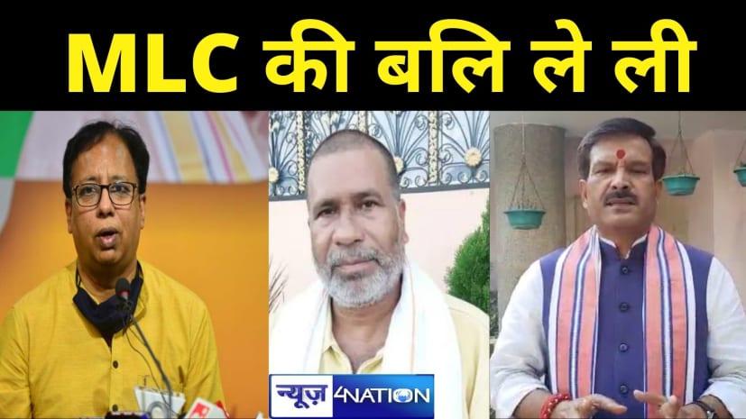 तीन नंबर के 'दल' से डर गई BJP: अंगुली काटने की धमकी मिली तो अपने MLC को किया निलंबित, हाथ काटने की धमकी मिली तो....