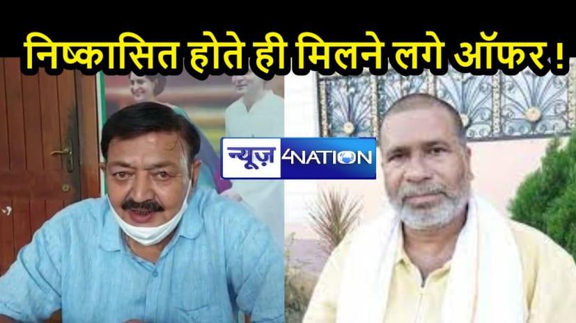 BIHAR POLITICS: दलबदल की आहट! कांग्रेस नेता अजीत शर्मा ने टुन्ना पांडे को महागठबंधन में शामिल होने का दिया निमंत्रण
