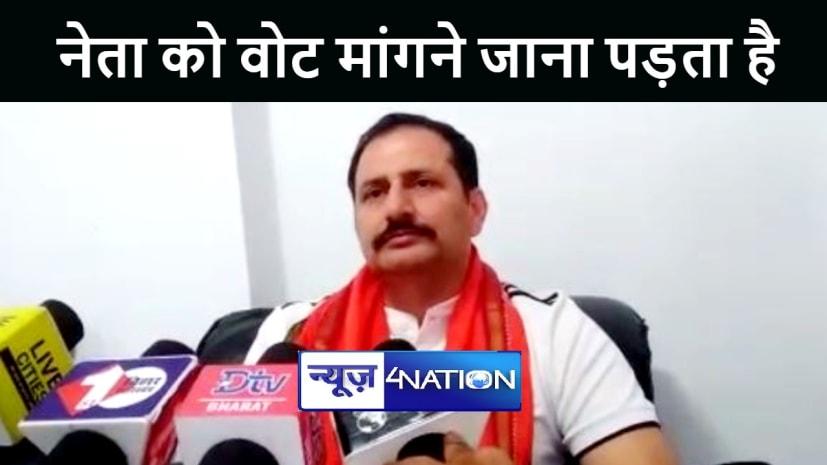 मदन सहनी के समर्थन में उतरे मंत्री नीरज कुमार बबलू, कहा नेता को वोट मांगने जनता के बीच जाना पड़ता है