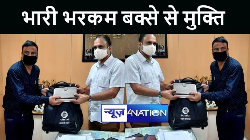 रेलवे गार्ड और पायलटों को भारी भरकम बक्से से मिली मुक्ति, अब ट्रॉली बैग और टैब से होंगे लैस
