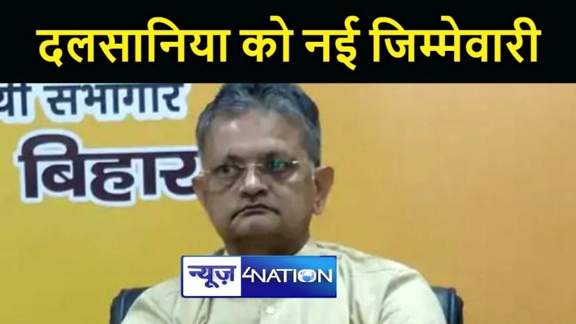 भीखू भाई दलसानिया ने संभाली बिहार भाजपा के प्रदेश संगठन महामंत्री की जिम्मेवारी, एक्टिव मोड में पदाधिकारी से लेकर प्रवक्ता