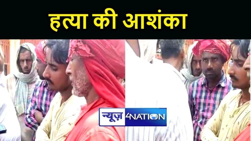BIHAR NEWS : दाह संस्कार के लिए ले जाये जा नवविवाहिता के शव को पिता ने रोका, हत्या की जताई आशंका