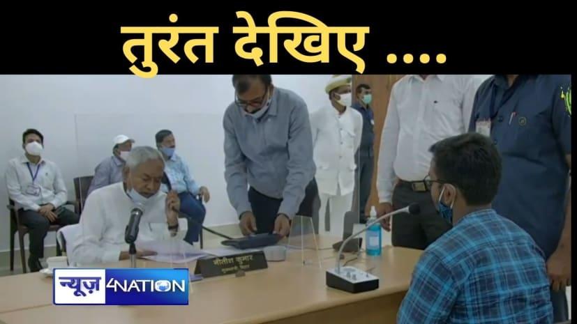 हाजीपुर जेल में हत्या की बात सुन CM नीतीश चौंके....फोन लगाकर कहा- जेल में हत्या हुई और कार्रवाई नहीं ? तुरंत इस मामले को देखें