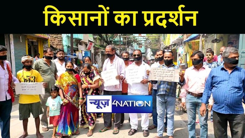 लखीमपुर खीरी घटना के खिलाफ पटना में किसानों ने किया प्रदर्शन, पीड़ित परिवार को मुआवजे की मांग