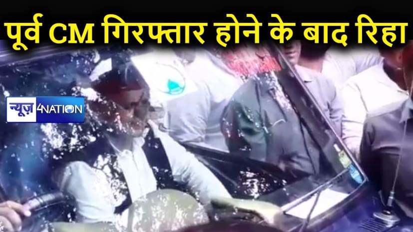 लखीमपुर खीरी मामला : मृतक के परिजनों से मिलने जा रहे पूर्व मुख्यमंत्री गिरफ्तार होने के बाद हुए रिहा, समाजवादियों ने किया हाईवे जाम