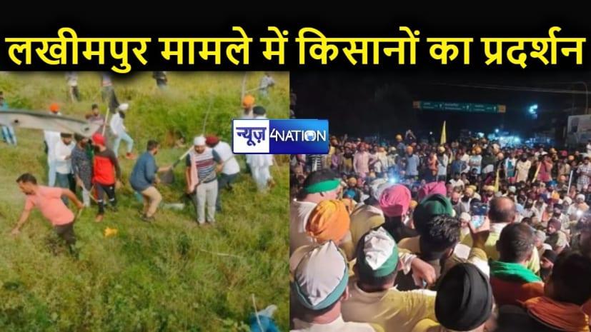 किसानों की मौत को लेकर टोल प्लाजा पर धरना प्रदर्शन, भारी संख्या में पुलिस बल तैनात