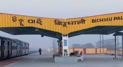 पीएम मोदी ने किया था उद्घाटन, 115 करोड़ रुपए की लागत से बना रेलवे स्टेशन, कमाई होती है सिर्फ 20 रुपए