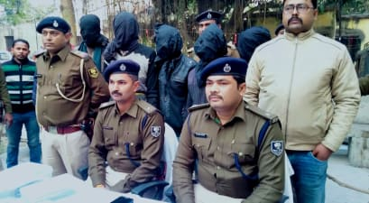 पटना में वाहन लूटेरा गिरोह का पुलिस ने किया पर्दाफाश, पांच कुख्यात अपराधी हथियार के साथ गिरफ्तार