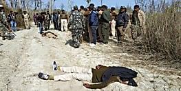 वन विभाग के दो सुरक्षाकर्मियों की हत्या, जंगल में मिली लाश