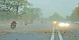राजधानी समेत कई जिलों में तेज हवाओं के साथ हुई बारिश, दिन में धूल भरी आंधी और पानी संभावना