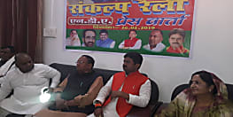 संकल्प रैली में भोजपुर से लाखों लोग होंगे शामिल :  हुलाश पांडेय