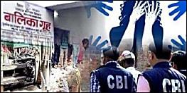 मुजफ्फरपुर बालिका गृह शोषण कांड : 2 मार्च से शुरु होगी बहस, सीबीआई ने दो विशेष सरकारी वकील नियुक्त किये