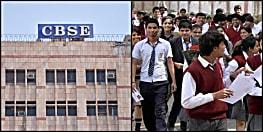 सीबीएसई ने विद्यार्थियों से की अपील, सोशल मीडिया पर अफवाहों से रहें सावधान