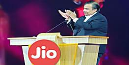 बिहार और झारखंड में रेवन्यू कलेक्शन में भी रिलायंस जिओ बना टॉपर, 769.57 करोड़ का राजस्व किया संग्रह