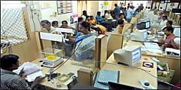 इस रविवार को खुले रहेंगे देशभर के सभी सरकारी बैंक, RBI ने जारी किया निर्देश