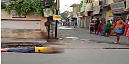 अहले सुबह गोलियों की तड़तड़ाहट से थर्राया पटना, मार्निग वॉक के दौरान युवक की गोली मारकर हत्या