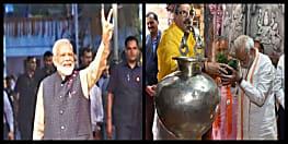 पीएम मोदी आज अपने संसदीय क्षेत्र वाराणसी का करेंगे दौरा, काशी विश्वनाथ मंदिर में करेंगे पूजा-अर्चना