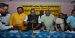 बिहार में दिव्यांगों को नामांकन में 5 और सरकारी नौकरियों में 4 प्रतिशत आरक्षण: सुशील मोदी