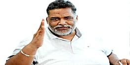 पप्पू यादव ने केंद्र और राज्य सरकार पर साधा निशाना, कहा किसी को बिहार की चिंता नहीं