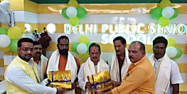 पटना में दिल्ली पब्लिक सीनियर स्कूल का शुभारम्भ, श्रम संसाधन मंत्री ने किया उद्घाटन