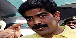 शहाबुद्दीन ने कराई थी पूर्व विधायक के बेटे और नौकर की हत्या : गवाह